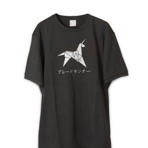 Origami Unicorn- Blade Runner T-Shirt