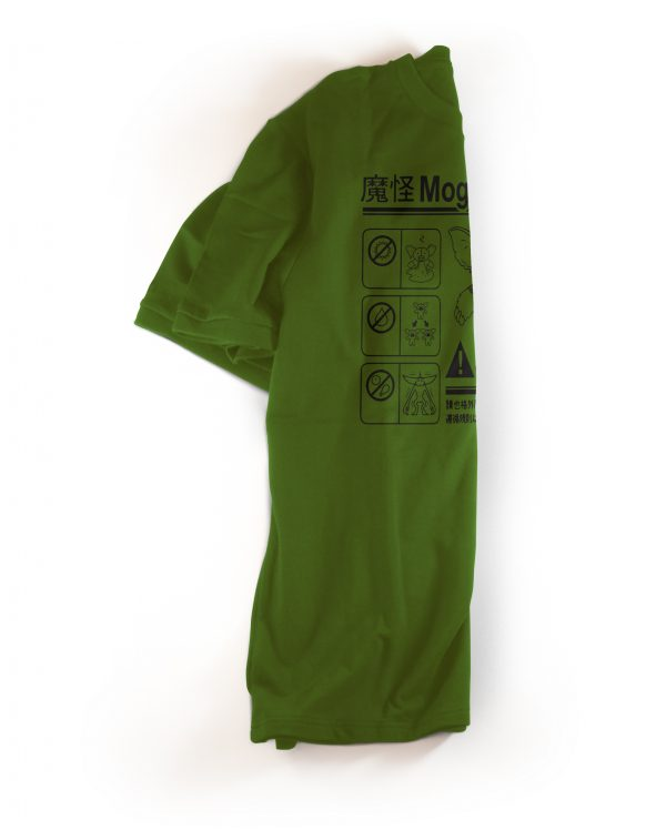 Gremlins Mogwai Warning Men's T-Shirt