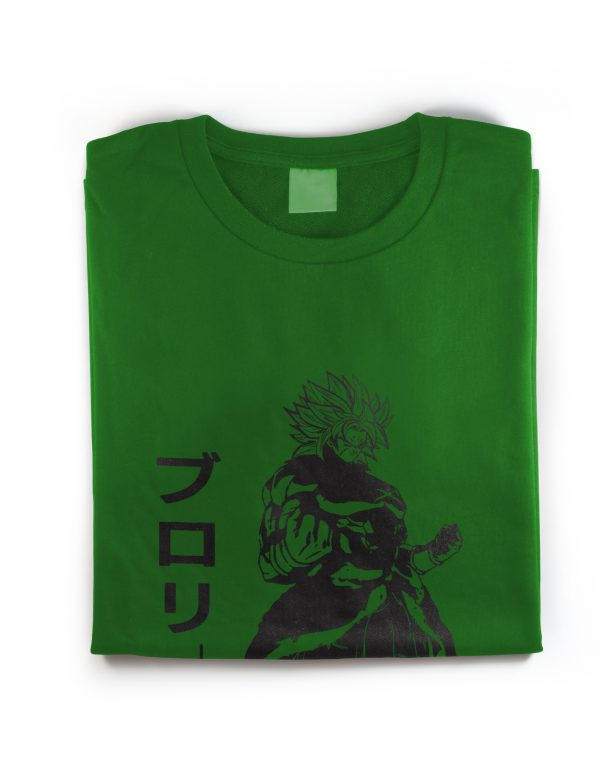 Broly - Front Folded